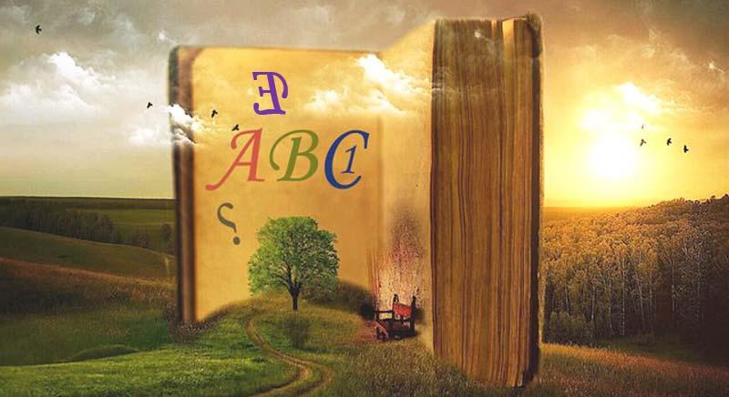 Disleksija čitanje i pisanje